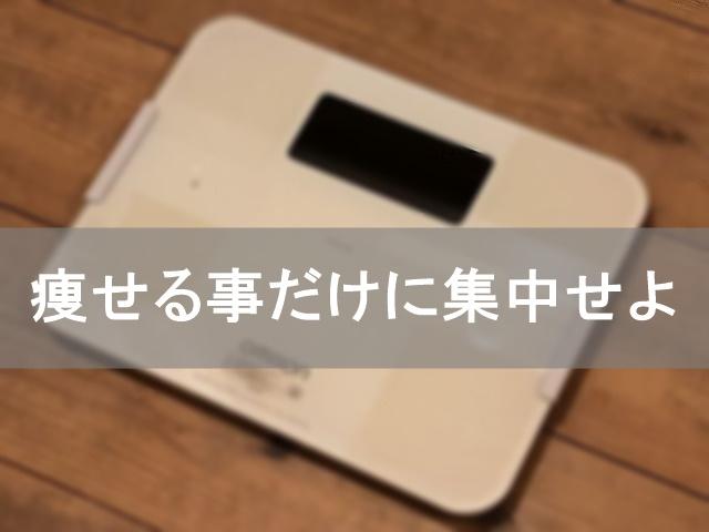 omuron-HBF-256T-01-04