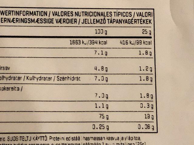 マイプロテイン_Impactホエイプロテイン_ナチュラルバニラ味の成分表
