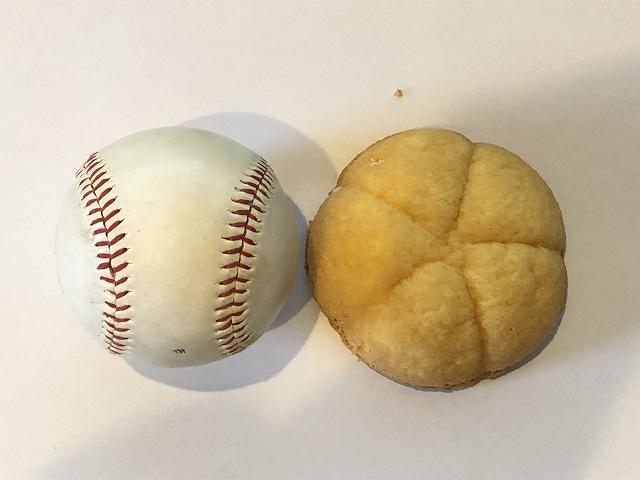 不二家-ウエルシアのペコスイーツ、糖質を抑えたペコパフケーキのサイズ比較