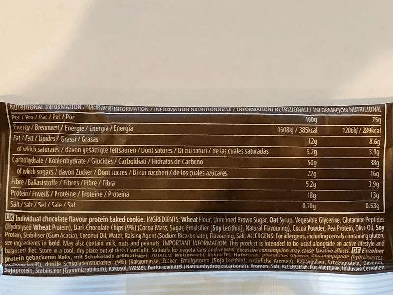 マイプロテイン、ベイクドプロテインクッキーの栄養成分表示