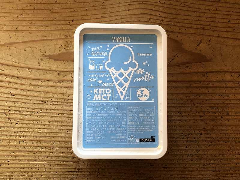 【糖質70%オフ】ISUPREME MCTオイル配合 低糖質プレミアムアイス バニラ味